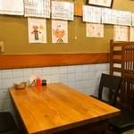 からし志 - 店内(テーブル席)