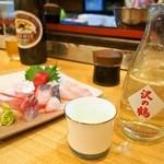 からし志 - お酒は沢の鶴