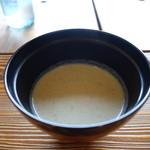 ラ カーサ ヴェッキア - 淡路産新ゴボウのスープ
