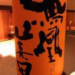 仁屋 - 日本酒も飲みました。