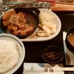カフェ&レスト 潮騒 - ポークガーリック定食