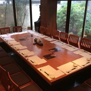【個室1名席】14名様以上20名様までのご利用となります。
