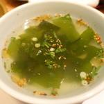 あわじ和牛亭 - ワカメスープ