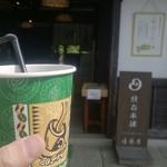 豆吉本舗 - ドリンク写真: