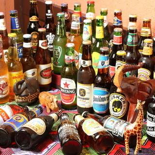 世界各地で揃えた選りすぐりのビール50種類以上が飲み放題!