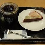 スターバックスコーヒー - KATIKATIのアイスプレス&ピーチアールグレイタルト