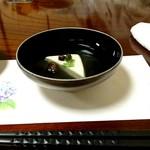 日本料理 伊勢 - 椀物