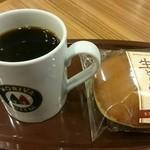 モリバコーヒー - ブレンド(R)と生どら焼き
