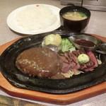 肉の万世 - ハンバーグM180gとカットステーキ70g2730円