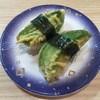 まつりや - 料理写真:アボカド天ぷら握り、160円です。