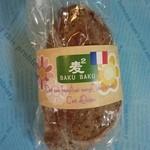 麦2 - クルミとドライフルーツの幸せなパン