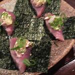 日本酒と和み料理 あoい - カツオのマスカルポーネチーズ和え