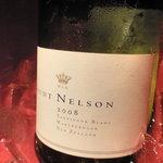 月の花 梟 - 白ワイン