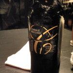月の花 梟 - 赤ワイン