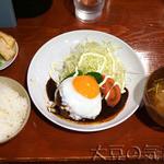 小古食堂 - ハンバーグライス