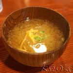小古食堂 - 味噌汁