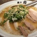 麺や佑 - 鶏×魚×豚のトリプルスープラーメン