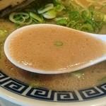 51744406 - 苦味のある濃厚スープ