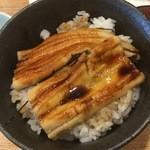 オリーブ天ぷら 玉衣 - ミニあなご丼