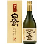 山田錦100%使用 大吟醸純米 「極上白鷹(ごくじょうはくたか)」