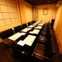 【12名様】テーブル個室「四季」
