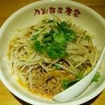 刀削麺荘 唐家 - 冷やし坦々刀削麺始めました。