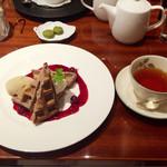 リンクス紅茶と洋酒の店 -