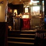 RESTAURANT BAR Down-D - 店の入口