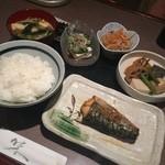 料理とお酒 ちどり - 焼魚定食 塩サバ 650円