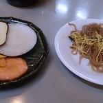 51752408 - 焼き野菜、チャプチェ