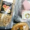 あすも - 料理写真:元気もん、イチゴ大福、米粉あんぱんを購入。