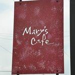 マリーズカフェ -
