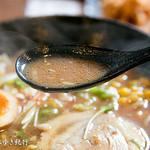 らぁめん じん - スープ