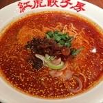紅虎餃子房 - 料理写真:紅マーラータンタン麺 950円