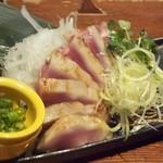 福の花 - 黒かしわ味噌たたき464円