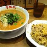 51768209 - 担々麺と炒飯@1080