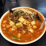 51769998 - モンゴル風タン麺 中辛