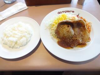 洋食ビストロ ドンピエールハート - 週替りランチ:1,150円