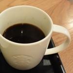スターバックスコーヒー - KITAMUのプレス