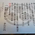 Tenkuunotsuki -