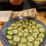 まるこ - カッパ 350円