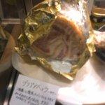 エプロンズ・フードマーケット - 超美味(^^)お店で食べる時は軽く焼いてくれます♪生でも美味しいそうです。