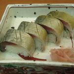 魚日和 - 鯖棒寿司