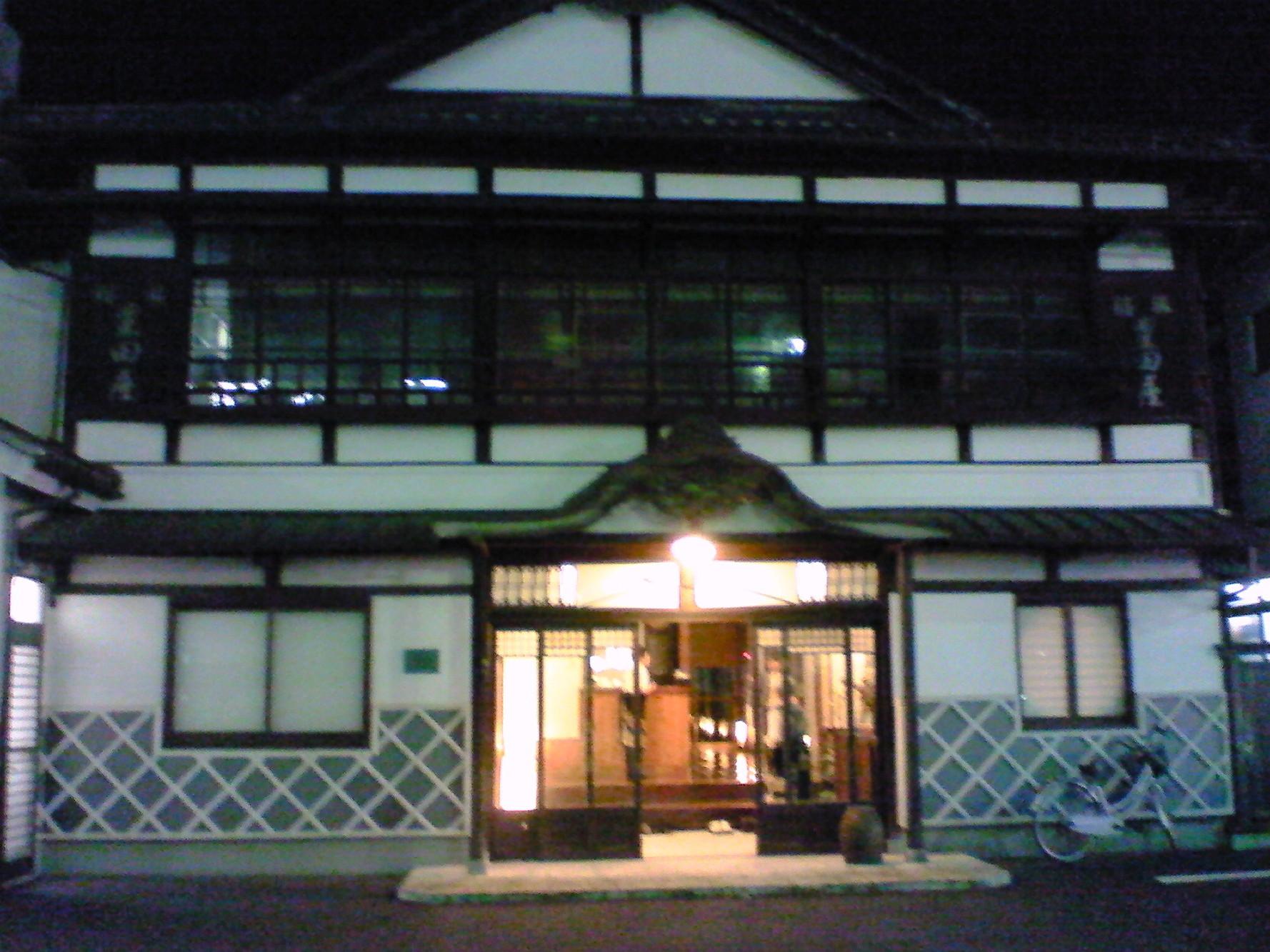豊田屋旅館本館