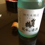 51783413 - 「限定酒」蔵出し原酒¥3,780