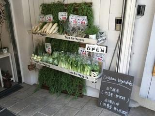 ヴィーガニック トゥー ゴー - 自然栽培、有機栽培のお野菜も販売しています