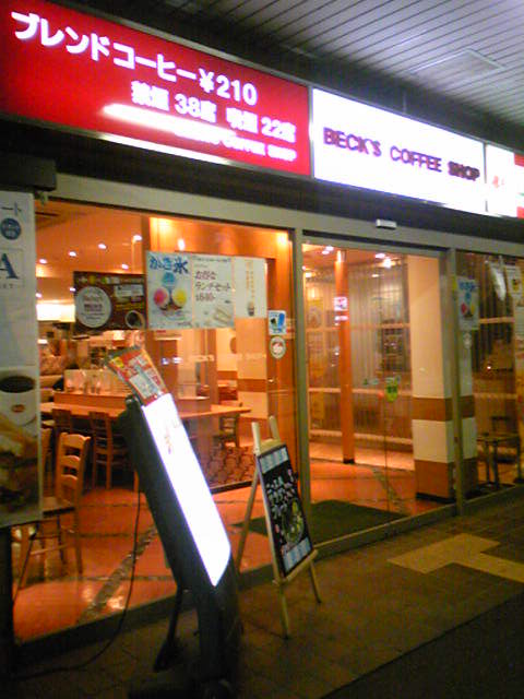 BECK'S COFFEE SHOP 伊東店 name=