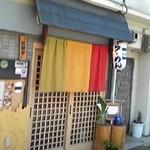 アベノ日本一 - 昼間の店頭