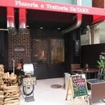 Pizzeria e Trattoria Da TAKE - 外観