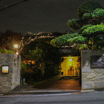 レストラン プランデルブ北鎌倉